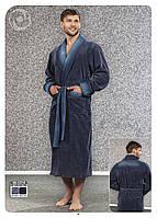 Халат мужской длинный без капюшона NS-12710 Nusa синий, 3XL