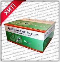 Шприци інсулінові BD Micro-Fine+ Demi 0,3 мл*8мм (100 шт), фото 1
