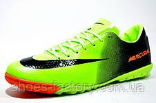 Сороконожки Nike Mercurial , фото 2