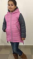 Детская Куртка-Фрак на девочку на синтепоне
