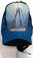 Рюкзак для города KatranGun Casual 22 л
