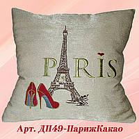 Вышитая Эйфелева башня Paris на декоративной подушке