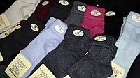 Носки женские шерстяные с отворотом, р-р 35-40, цена 1 шт 36 грн, упаковка (12 шт) 432 грн