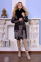 Женское зимнее пальто с натуральным мехом арт. Марис шерсть принт песец зима 7793