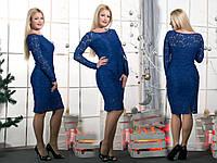 Женское синее гипюровое платье  (46-60) 8084.3