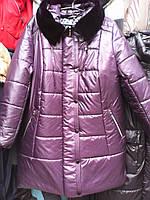Женская куртка больших размеров