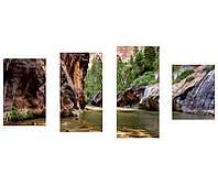 """Модульная картина """"Река в ущелье"""" 4 модуля"""