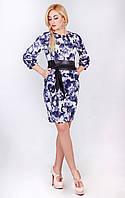 Стильное и красивое женское платье Эльвира (синий)