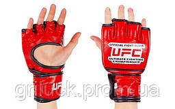 Перчатки для смешанных единоборств красные Matsa
