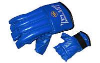 Снарядные перчатки для груши Zelart