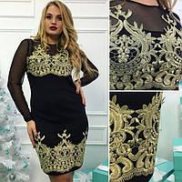 Женское платье Вышивка Золото БАТАЛ