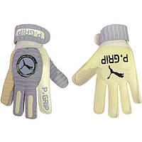 Перчатки вратарские Puma