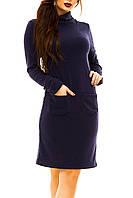 Платье 228 темно-синий