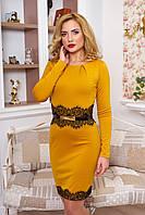 Празднично-нарядное женское горчичное платье Кружево   42-50 размеры