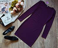 Теплое платье мини с длинным рукавом облегающее фиолетовый