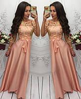 Длинное Нарядное Платье №901 (2 цвета)