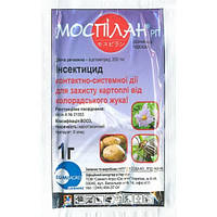 Моспилан, 1 г