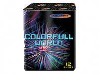 Салют Colorfull world 12 выстрелов