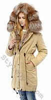 Женская зимняя куртка-парка с натуральным мехом чернобурки
