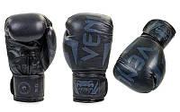 Боксерские перчатки черные 10, 12 oz