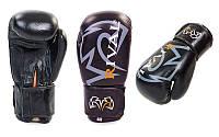Боксерские перчатки черные 10,12 oz