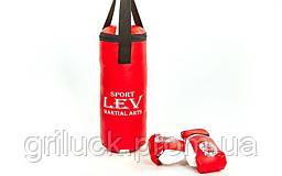 Боксерский набор детский красный