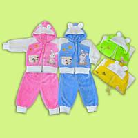 Классный теплый костюм для малышей 74-92