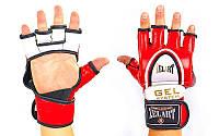 Перчатки для смешанных единоборств Zelart