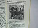 Одежда народов зарубежной Азии (б/у)., фото 6