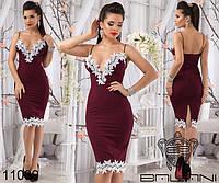 Вечернее платье Montenegro (3 цвета в наличии)