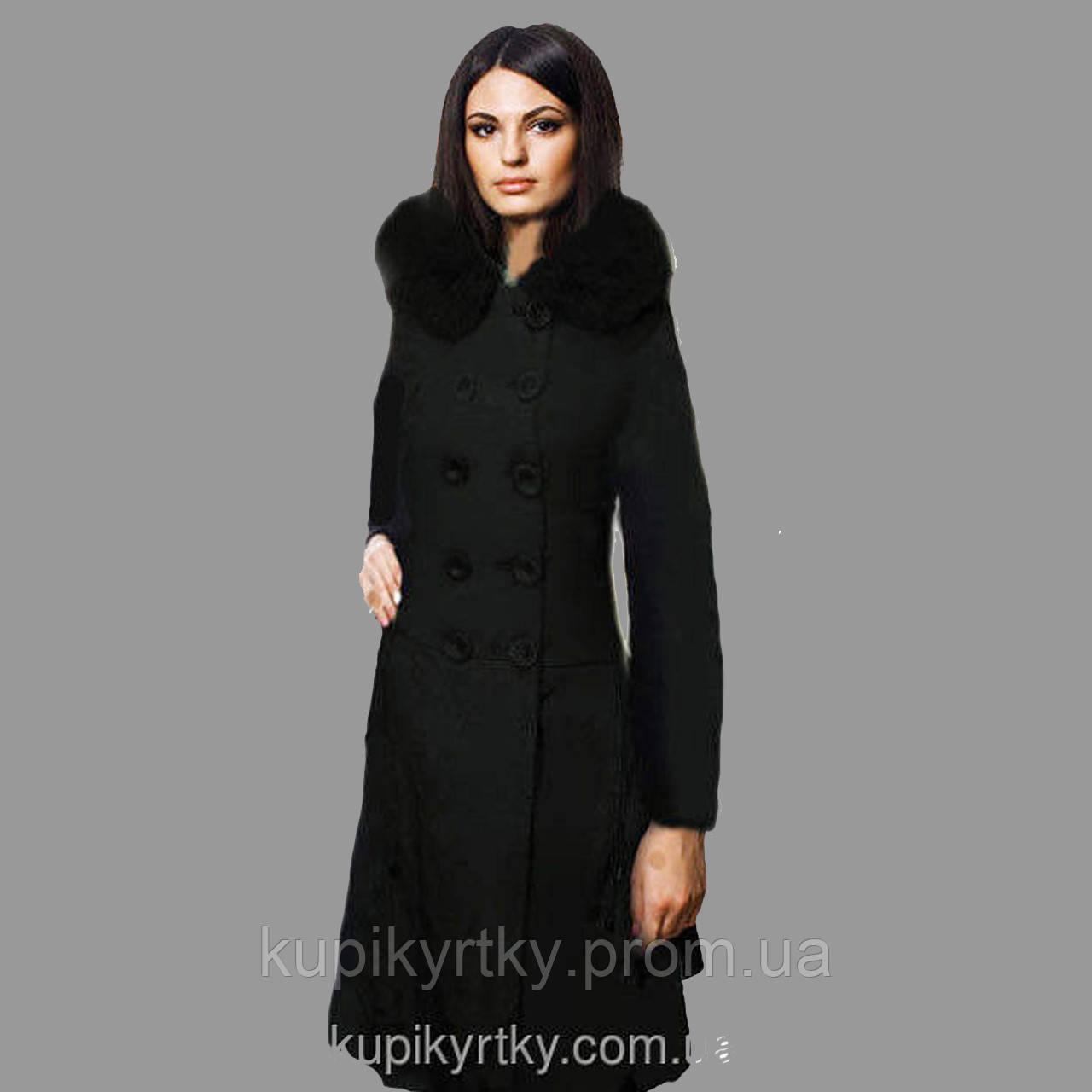 Пальто зима женское