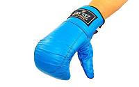 Снарядные перчатки для бокса Zelart