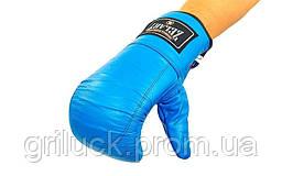 Снарядные перчатки тайского бокса кожаные голубые Zelart