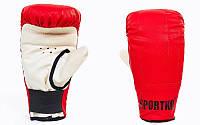 Снарядные перчатки для груши Sportko