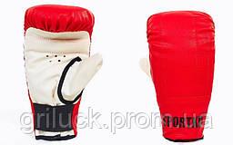Шингарты для рукопашного боя красные Sportko