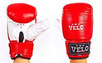 Снарядные перчатки для груши красные кожаные Velo