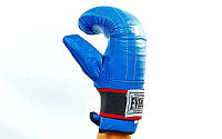Снарядные боксерские перчатки кожаные голубые Everlast