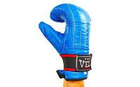 Снарядные боксерские перчатки  кожаные синие Velo