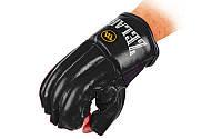 Перчатки боксерские снарядные кожаные черные Zelart