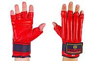 Снарядные боксерские перчатки кожаные красные Zelart