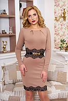 Празднично-нарядное женское бежевое платье Кружево   42-50 размеры