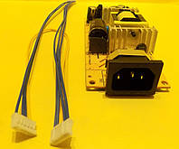 Универсальный блок питния для монитора 5в (3А), 12в (3А)