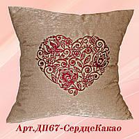 Декоративная подушка с вышивкой в виде сердца