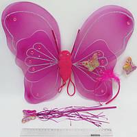 "Крылья ""Бабочка яркая"" - 3 предм.: крылья, ободок, жезл"