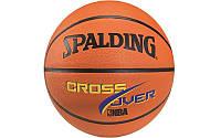 Мяч баскетбольный резиновый Spalding
