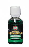Жидкость для воронения Clever Ballistol Schnellbrunierung 50 мл