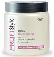 ProfiStyle Маска д/волосся Захист кольору 500мл (шт.)