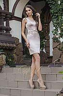 вечернее платье 1297