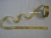 """Блестящая лента""""парча"""",цвет золотой(ширина2.5см)1 рулон 25 ярдов"""