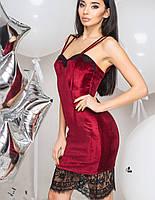 Коктейльное платье | 2068 br
